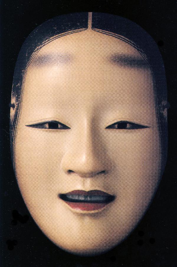 a noh mask
