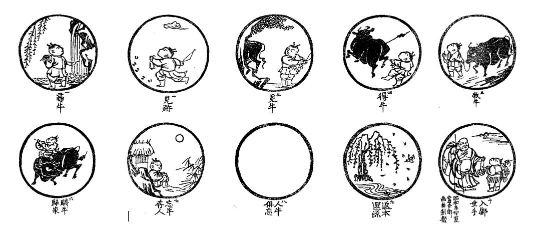 Symbols Of Presence In The Japanese Culture